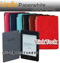 【ゆうパケット送料無料】Amazon Kindle Paperwhite/Paperwhite 3G専用レザーケース TickTock(ティクトク)