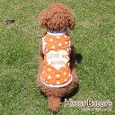 【ゆうパケット送料無料】ハートのラブミーバディタンク/オレンジ 中・大型犬用 (2XL-4XLサイズ)HUGGY BUDDY'S(ハギーバディーズ) 犬服 ドッグウェア