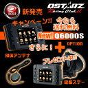 【送料無料】新型:QSTARZ【キュースターズ】LT-6000S GPSラップタイマー/別体アンテナ/車載ステー付 LT-Q6000S