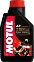 国内正規品 MOTUL 7100 【20W-50 1L×1缶】 モチュール バイク 2輪 100 化学合成油 4サイクル 4ストローク オイル エンジンオイル 20W50 モチュールオイル