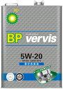 BP vervis グリフィン 【5W-20 4L×6缶】 エンジンオイル 部分合成油 ビーピー バービス グリフィン ECO 高性能省燃費 5W20 BPオイル bpオイル