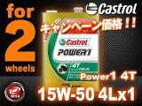 �����ȥ?�� �ѥ1 4T 4�������� ��15W-50 4L��1�̡� �Х��� 2�� ��ʬ������ ������ CASTROL POWER1 ������ 15W50