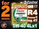 カストロール パワー1 レーシング 【5W-40 4L×1缶】 CASTROL POWER1 Racing R4 4T 4サイクル バイク 2輪 オイル 全合成...