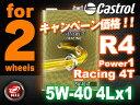 カストロール パワー1 レーシング 【5W-40 4L×1缶...