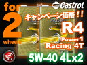 カストロール パワー1 レーシング 【5W-40 4L×2缶...