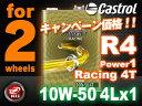 カストロール パワー1 レーシング 【10W-50 4L×1缶】 CASTROL POWER1 Ra...