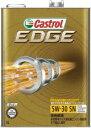 カストロール エッジ チタニウム 【5W-30 4L×1缶】 エンジンオイル CASTROL EDG...