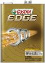 カストロール エッジ チタニウム 【0W-40 1L×1缶】...