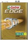 カストロール エッジ チタニウム 【10W-60 4L×3缶】 エンジンオイル CASTROL ED