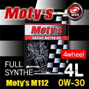 モティーズ M112 エンジンオイル 【0W-30 4L×1缶】【代引不可】 サーキット レーシングスペック 小排気量NA レスポンスUP Moty's MOT...