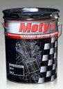 Moty's モティーズ M304 CVTF 【20L×1缶】【代引不可】 MOTYS