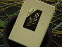 1000円ポッキリ!ポケタンセブン 【スティック】 7種の香り 【お香】【定型外郵便にて送料無料】