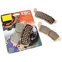 ☆【EBC】ブレーキダブルHシリーズの焼結されたオートバイのブレーキパッド-FA214HH