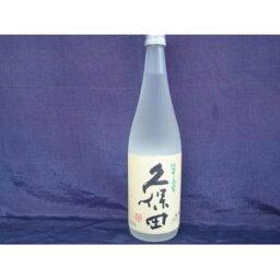 久保田 翠寿 大吟醸生酒 720ml 2017年7月製造分