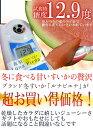 """高知県夜須町 温室スイカ """"ルナピエナ"""" 1玉 約2.5k..."""