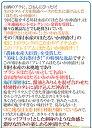 【送料無料】富山県産コシヒカリ3合試食パック【smtb-TK】