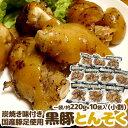 """ショッピングPC 国産豚足使用 """"黒豚とんそく 炭焼き味つき"""" 約220g×10袋入 約2.2kg"""