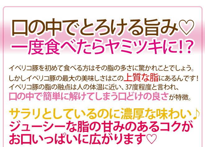 """""""イベリコ豚 バラ スライス"""" 約500g (...の紹介画像3"""