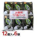 """ショッピングLIVE 大同 """"オリーブ油使用 韓国味付海苔"""" 12個入×6袋 合計72個入(1ケース)"""