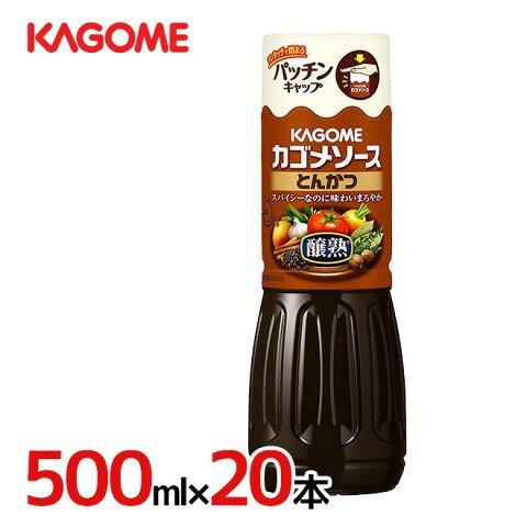 """カゴメ """"醸熟ソース とんかつ"""" 500ml×20本(1ケース)"""