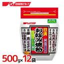 """日清フーズ """"日清 お好み焼粉"""" 500g×12袋(1ケース)"""