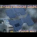 エブリィワゴン DA64W フロアマット 2P エブリイワゴン 黒灰チェック柄 内装 カスタム パーツ