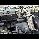 【SS】ハイエース200 ワイド スーパーロング 車中泊 カーテン サンシェード 10P フルセット 内装 パーツ 遮光 車用 日よけ