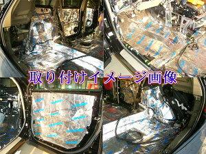 常温施工デッドニングシート/大判82×46cm/制振キット/青1p【1023max10】