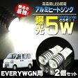 エブリイワゴン DA64W バックランプ LED T16 LED バックランプ CREE エブリィ エブリィワゴン【小型】エブリーワゴン EVERY
