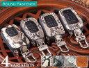 スマートキーケース スマートキーカバー トヨタ スバル プリウス 50系 キーケース キーカバー アルファード ヴェルファイア 30系 C-HR CHR プリウスPHV ZVW52 PHV ノア 80系 ヴォクシー80系 レヴォーグ レガシィ XV パーツ パイソン 【BRALD製】 リレーアタック非対応