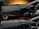 デリカD5 デリカ D5 カスタムパーツ アクセサリー 内装 パーツ カスタム ドレスアップ ダッシュマット ダッシュボード マット 全2色