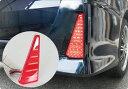 ノア ヴォクシー 80系 前期 後期 ZSグレード Siグレード パーツ LEDリフレクター トヨタ リフレクター アクセサリー ヴォクシー80系 ノア80系 専用 レッド リアバンパー テール バックランプ 外装パーツ カスタムパーツ ドレスアップパーツ