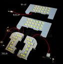 フリード スパイク ハイブリッド LED ルームランプ 54灯 全2タイプ SMD FLUX 内装 カスタム パーツ 車中泊 【PN】