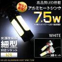 H8 LED フォグ フォグランプ H8 フォグ ホワイト 白 12V仕様 アルミヒートシンク【到着後レビュー送料無料】
