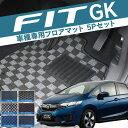 フィットハイブリッド フィット3 パーツ GK3 GK5 フロアマット ホンダ ハイブリッド GK6 GP5 5Pセット 各6色 内装 ドレスアップ