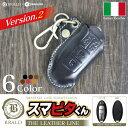 【スマピタレザー】K12 Ver2【CARKLEID製】