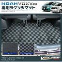ノア 80系 フロアマット ヴォクシー 80 ドレスアップ アクセサリー パーツ エスクァイア ラゲッジマット トランクマット voxy 1P 全2色 内装 カスタム