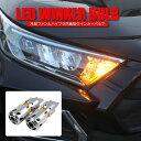 T20 LED ウィンカー ウインカー バルブ ランプ バッ...