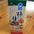 【元祖浪花屋の大粒柿の種BOX (60gx3袋入り)】米どころ越後新潟の美味しい米菓・あられ・おせんべい
