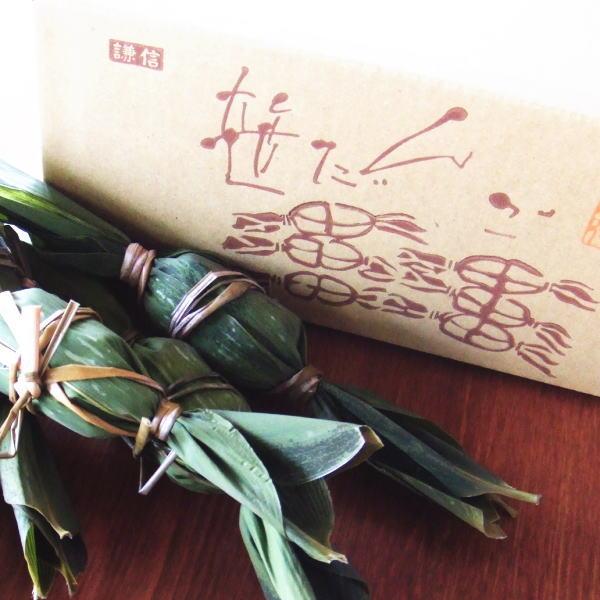 送料無料/謙信笹団子(笹だんご)20個入翌日配達可能地域限定品(北海道、九州などへの出荷は不可)、越
