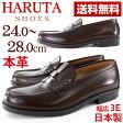 送料無料祭☆ HARUTA 906 [3E] 【ハルタ 牛革製メンズローファー】 ダークブラウン [24.0-28.0cm]