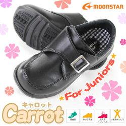 送料無料CarrotキャロットC2091キッズフォーマルシューズカジュアルローファー子供靴健康靴ムーンスター抗菌防臭