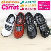 送料無料 Carrot キャロット C2093 キッズ フォーマル シューズ カジュアル ローファー 子供靴 健康靴 ムーンスター 抗菌 防臭 エナメル スムース