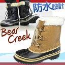 送料無料 Bear Creek BC505 メンズ 防水 ビーンブーツ カジュアル スノー ウィンター 防寒 ファー ボア ベアクリーク
