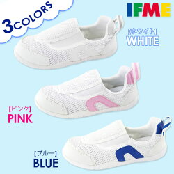 IFMEイフミーSC-0002キッズジュニア上履きスリッポンシューズ学校スクール保育園幼稚園入学上靴