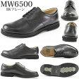 送料無料 WALKERS-MATE メンズ 本革 ビジネスシューズ 通勤や通学にオススメ! 男性に人気の甲高・幅広3E(EEE)タイプ オーソドックスなデザインで衝撃も吸収! 足ムレも防止するから歩きやすい 履きやすい革靴 ウォーカーズメイト MW-6500/6600/6700/6800