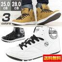 スニーカー メンズ 白 ホワイト 黒 ブラック ハイカット 靴 送料無料 PENNY LANE 9907