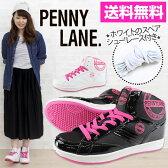 送料無料 PENNY LANE 9952 レディース カジュアル スニーカー ハイカット シンプル ダンス ブラック ホワイト ピンク 靴 ペニーレイン