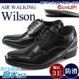 送料無料 AIR WALKING Wilson 51 メンズ ビジネスシューズ ヒールアップ 紐タイプ 撥水 防滑 インヒール レースアップ エアクッション スワールトゥ エアウォーキング ウィルソン