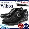 送料無料 AIR WALKING Wilson 52 メンズ ビジネスシューズ ヒールアップ モンクストラップ 撥水 防滑 インヒール エアクッション スワールトゥ エアウォーキング ウィルソン